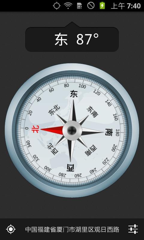 终极指南针_提供终极指南针3.5游戏软件下载_91安卓