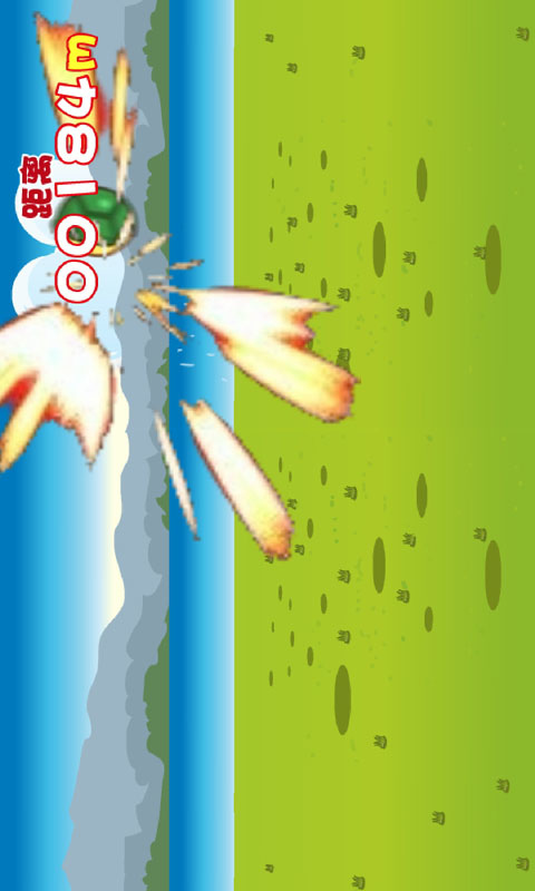疯狂动物园_提供疯狂动物园16.08.1701游戏软件下载