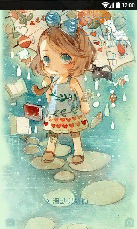 可爱小姑娘壁纸锁屏_提供可爱小姑娘壁纸锁屏1.2