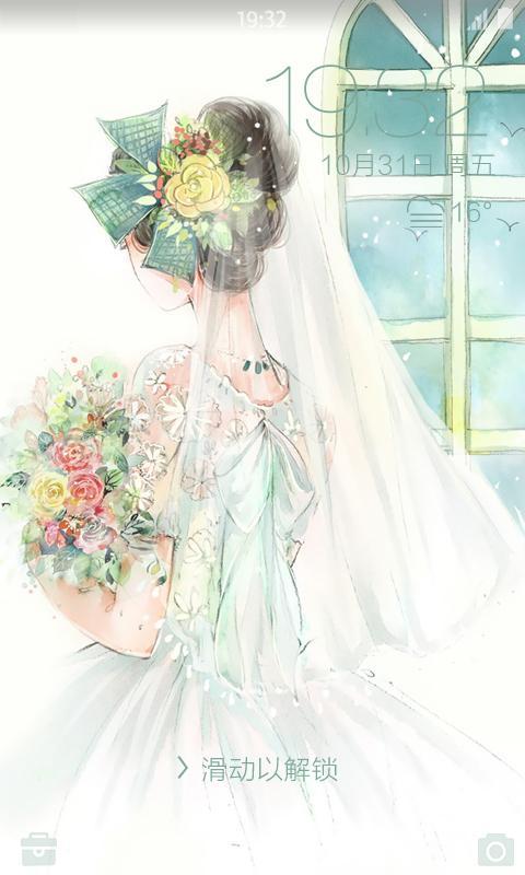手绘新娘壁纸锁屏