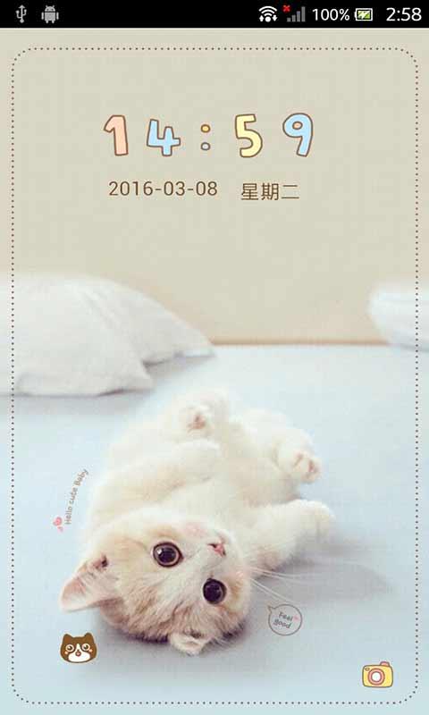 可爱小猫-壁纸主题桌面美化
