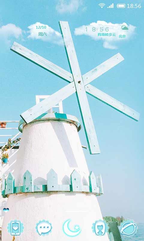 蓝色海边的风车-91桌面主题壁纸美化