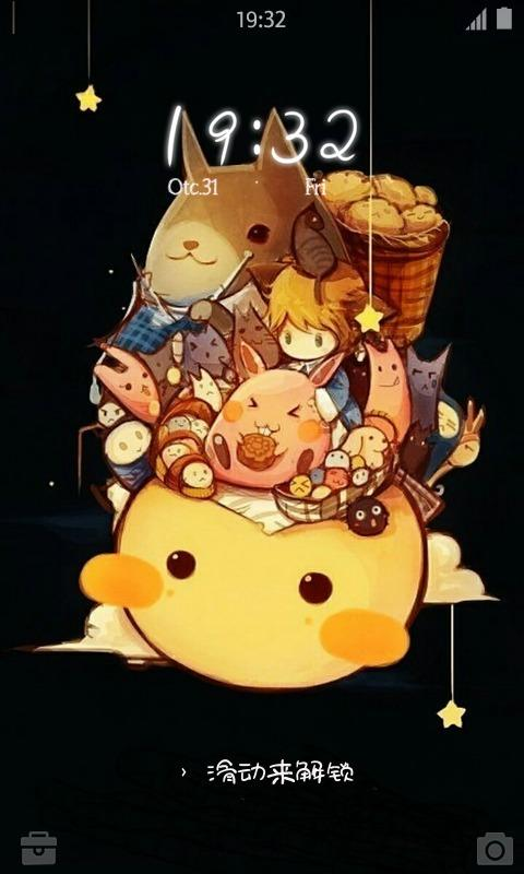 中秋节吃月饼画画分享展示