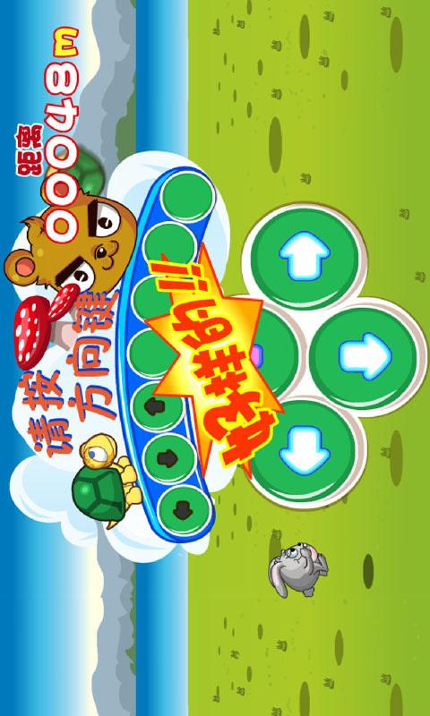 疯狂动物园_提供疯狂动物园16.09.0901游戏软件下载