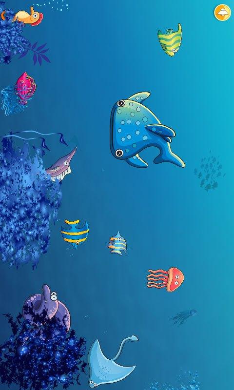 宝宝的海底世界早教