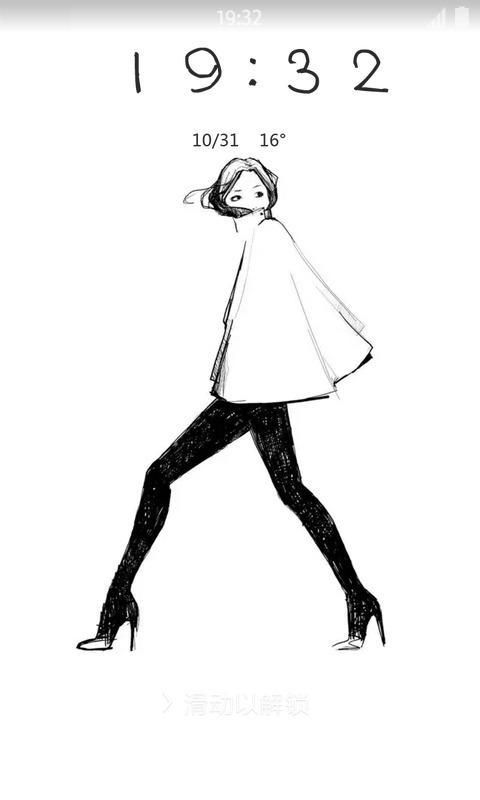 霸气长腿女生壁纸锁屏