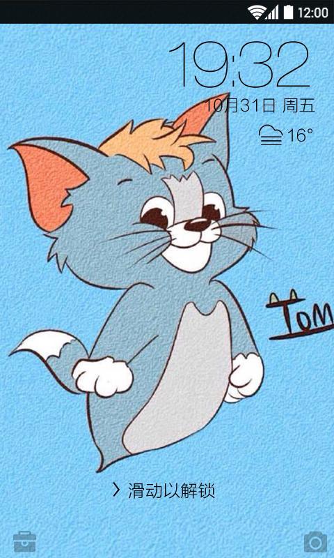 猫和老鼠壁纸锁屏_提供猫和老鼠壁纸锁屏1.2
