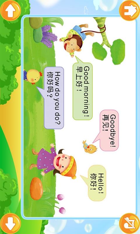 宝宝学英语_提供宝宝学英语3.0游戏软件下载_