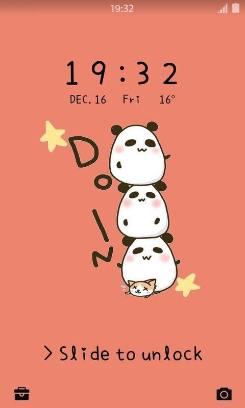 萌萌哒小熊猫壁纸锁屏