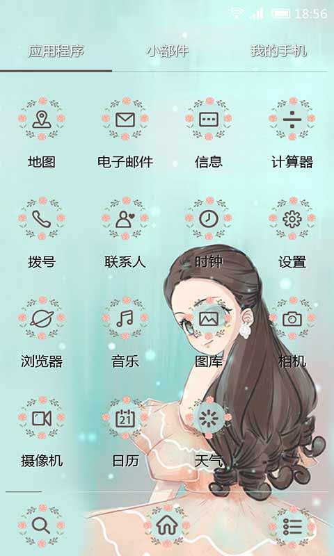赵丽颖手绘壁纸_提供赵丽颖手绘壁纸6.2.1游戏软件_91