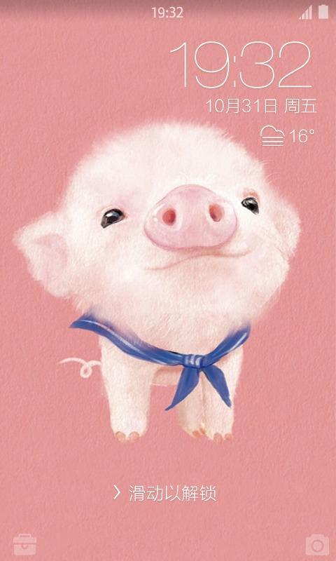 小猪佩奇壁纸锁屏