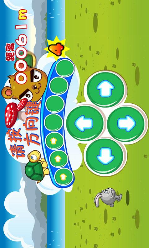 疯狂动物园_提供疯狂动物园16.09.1201游戏软件下载