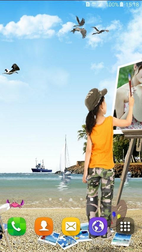 海边写生动态壁纸