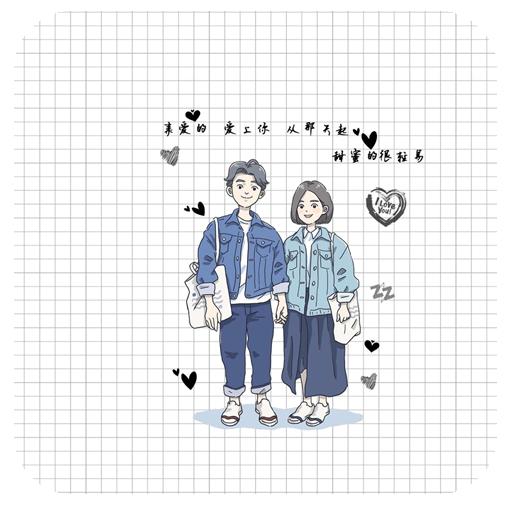 浪漫情侣主题壁纸图片