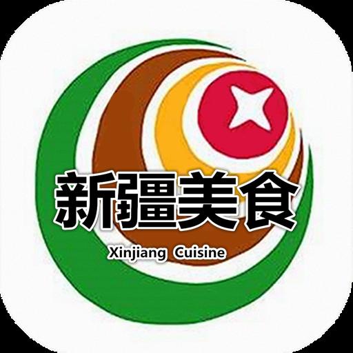 新疆美食行业网