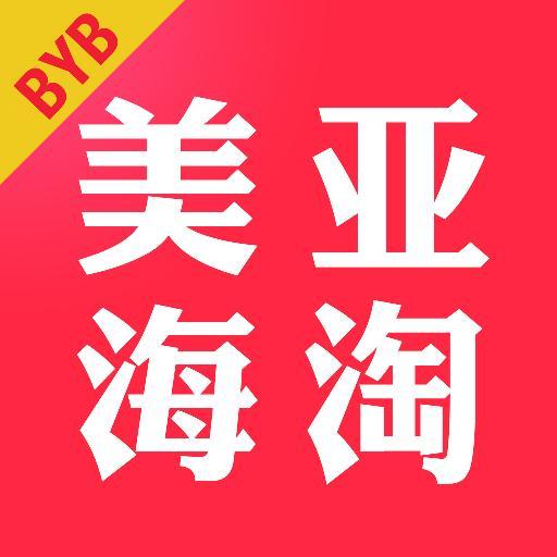 美亚海淘_提供美亚海淘1.1