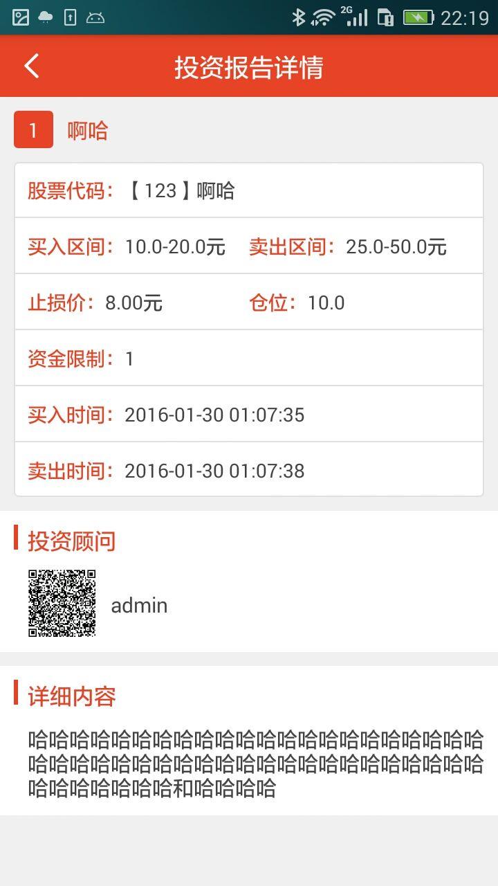 股市天天乐_提供股市天天乐1.0游戏软件下载_91安卓 ...