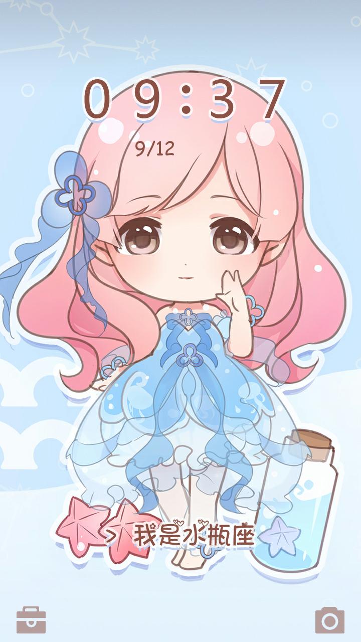 可爱女孩换装主题_提供可爱女孩换装主题100.0