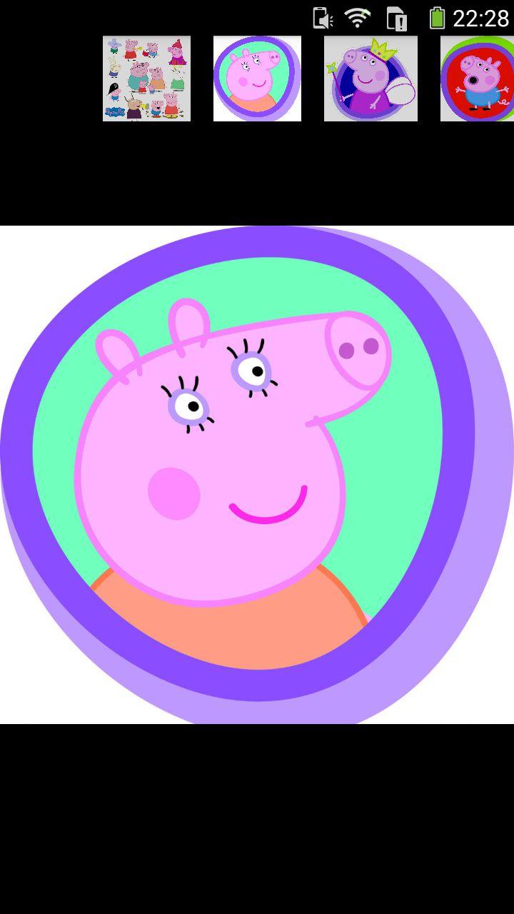 小猪佩奇图片大全_提供小猪佩奇图片大全1