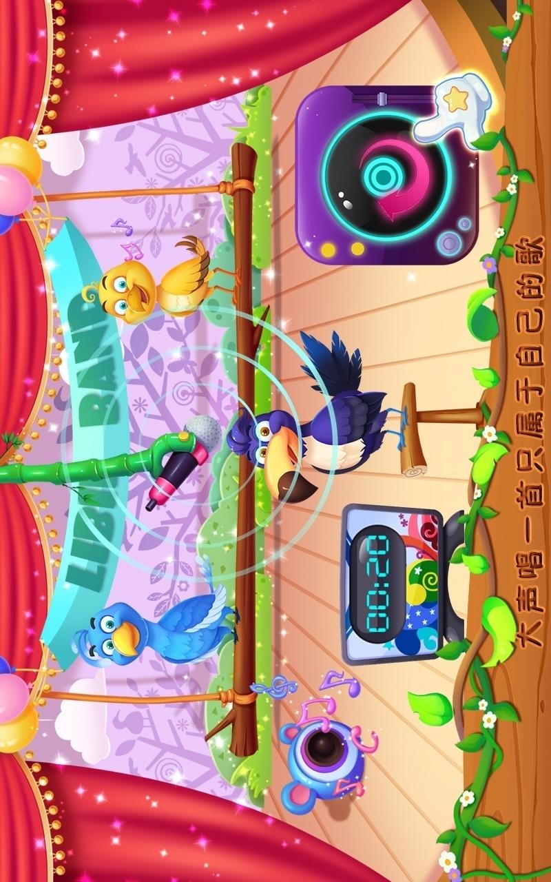 疯狂动物园1(壁纸)_提供疯狂动物园1(壁纸)2.4